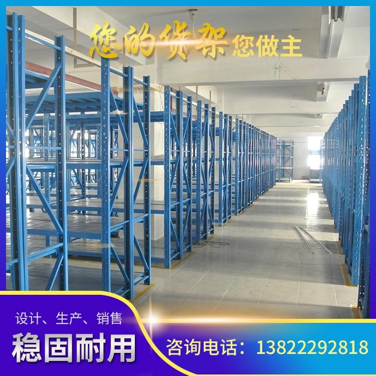 信诚重型仓储货架 冷轧钢仓库货架定制 重型超市货架精选厂家