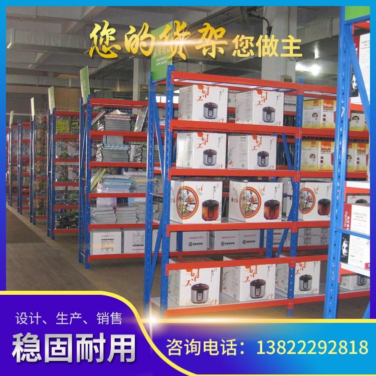 惠州仓储货架定做 阁楼式仓储货架 仓库重型货架生产厂家