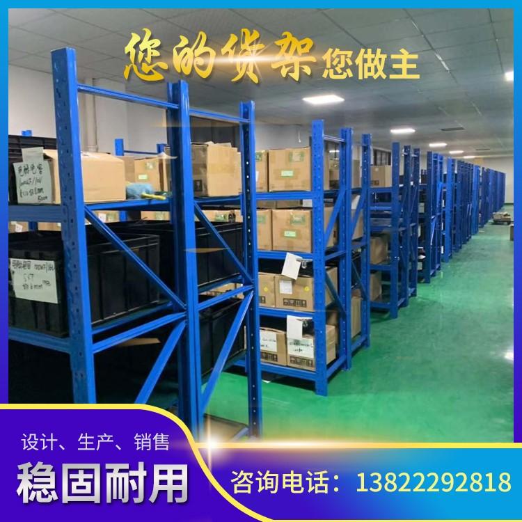 中型置物架 冷轧钢仓库货架 多功能仓储组合展示架工厂 易拆卸