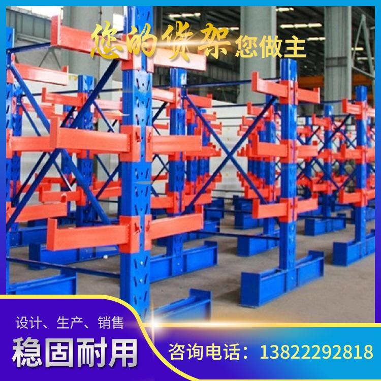 重型仓储悬臂货架精选厂家 超市重型展示架 立体双面库房货架直销