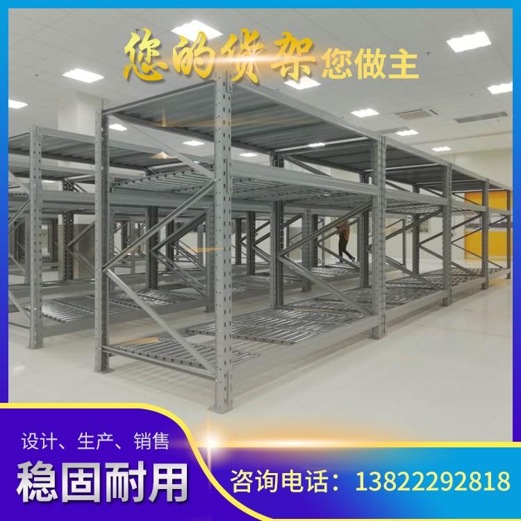 惠州重型流利式仓储货架置物架-电子产品存放架-流利式货架-厂家定制供应