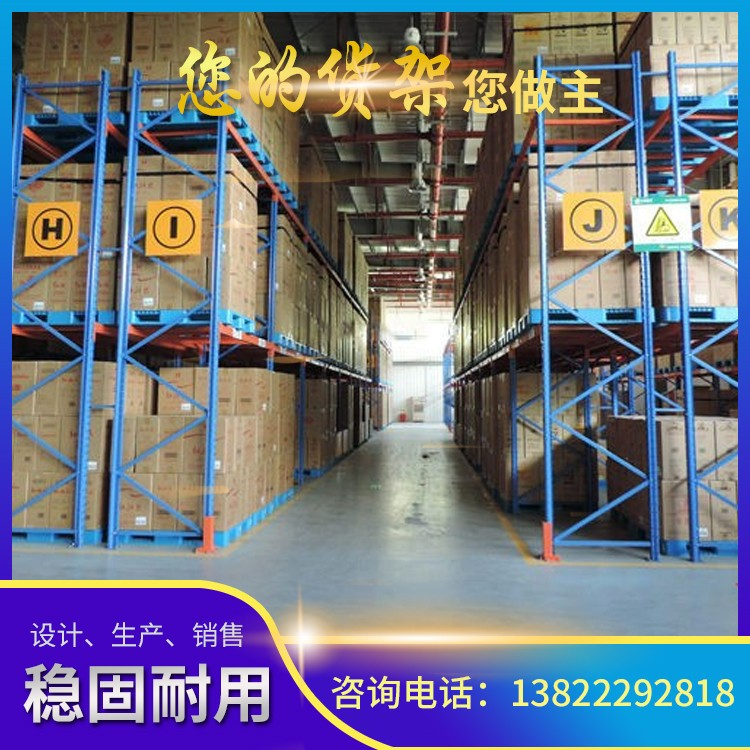 博罗定制货架重型货架库房货架承重1-3吨的重型货架厂家定制工厂货架