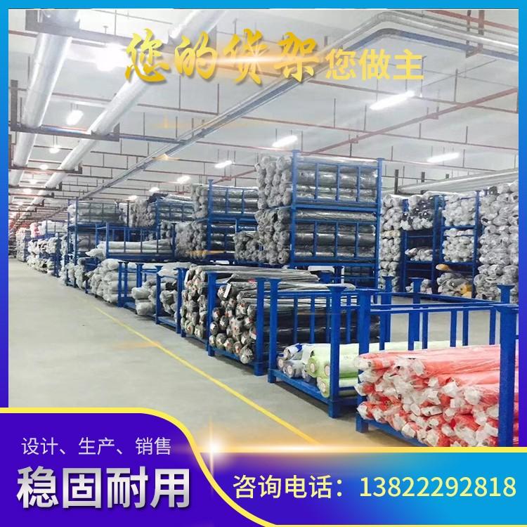 厂家直销批发巧固架供应堆垛架冷库工厂货架布匹笼定制销售
