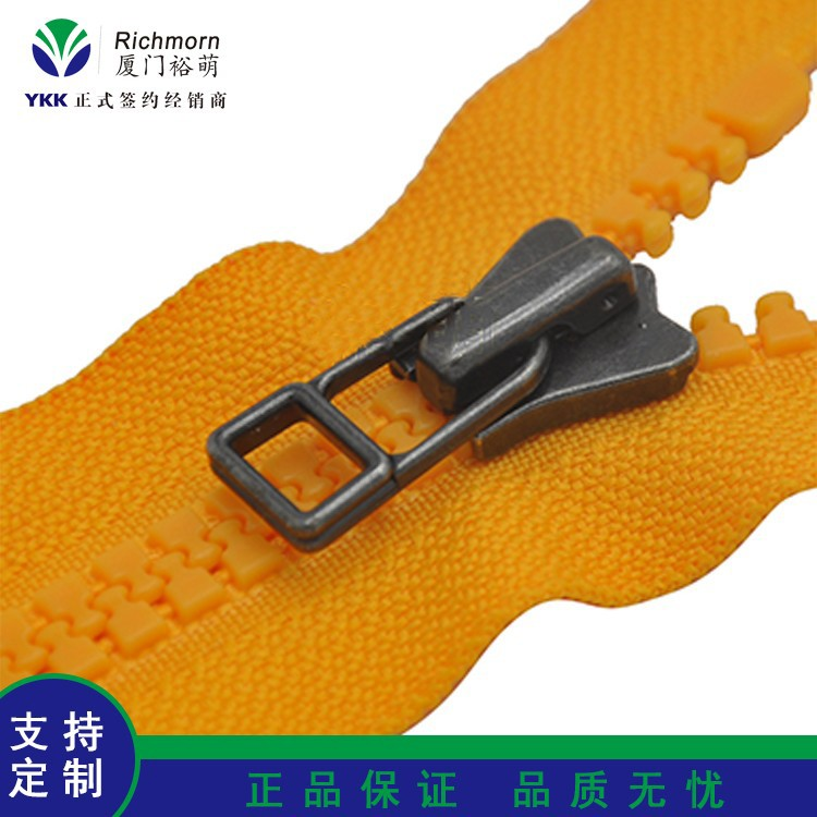 专业拉链生产厂家定制8号树脂拉链VSO-8 树脂拉链