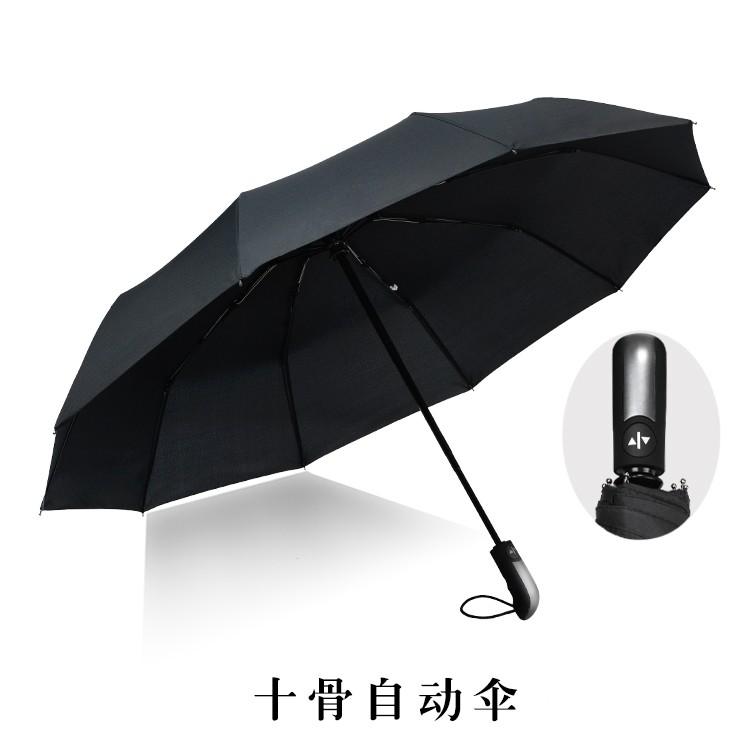 泉州厂家直销10骨自动伞雨伞 太阳伞折叠遮阳伞 三折伞防晒伞