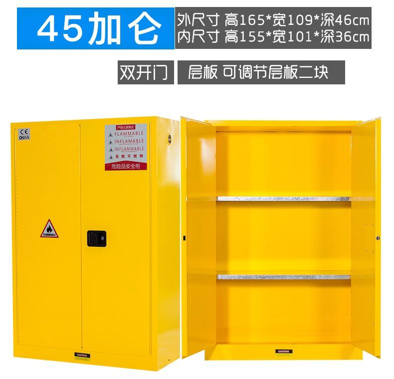 中山化学品储存柜,肇庆防爆柜厂家,江苏化学品防爆柜
