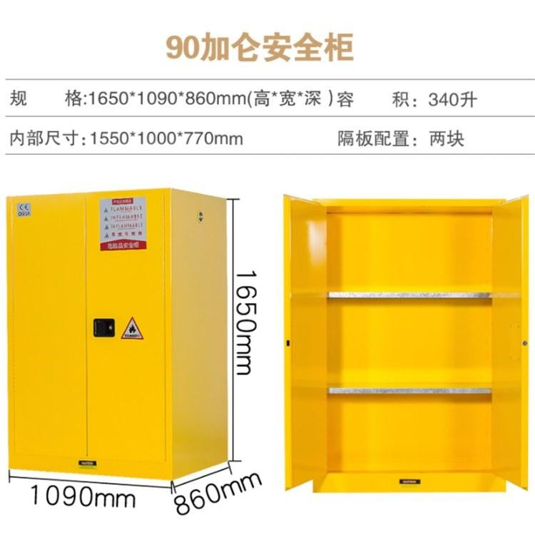 上海工业防爆柜,肇庆化学品柜,贵州重型防爆柜