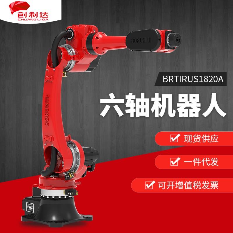 注塑机械机器人各类工业机器人销售 品牌伯朗特机器人