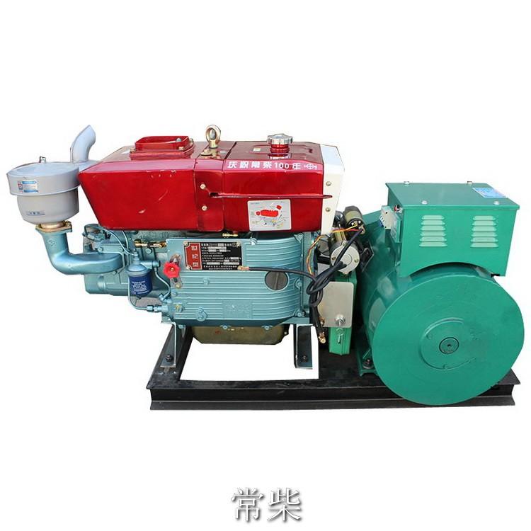 玉柴常柴单缸水冷柴油发电机组手启动电启动发电机  常州常巨豹单缸机  福建厂家直销
