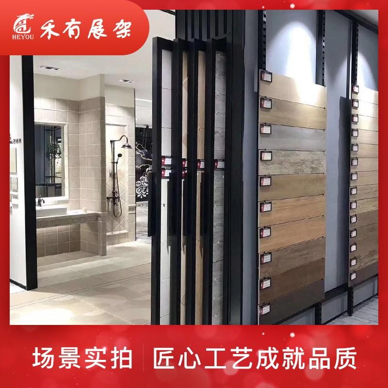 厦门禾有木地板展示架800瓷砖展具冲孔板集成吊顶货架