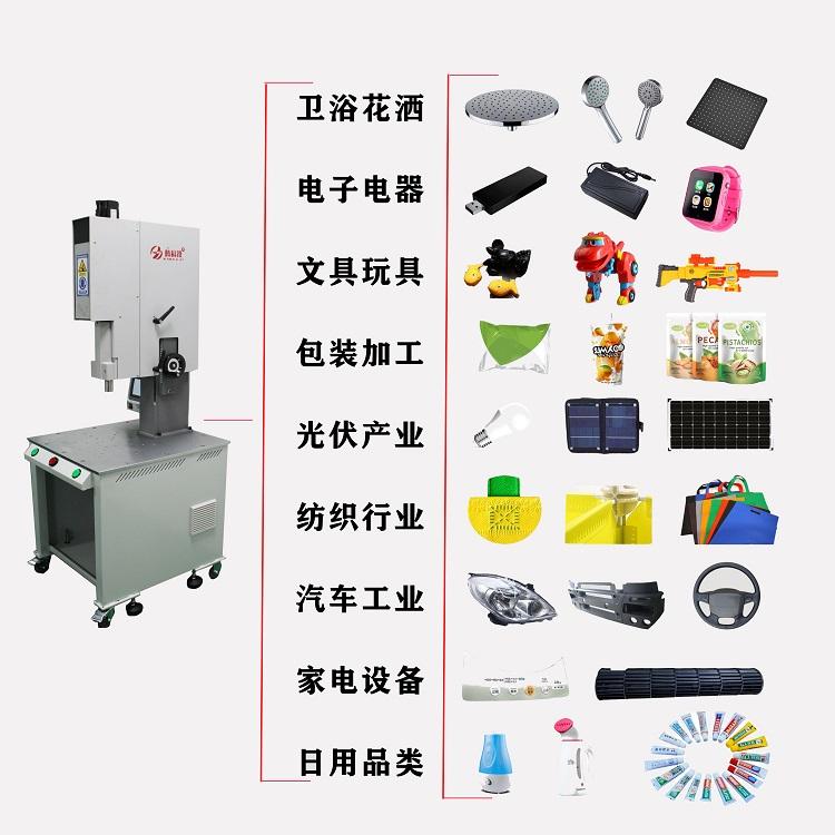 20K 2020伺服焊接机