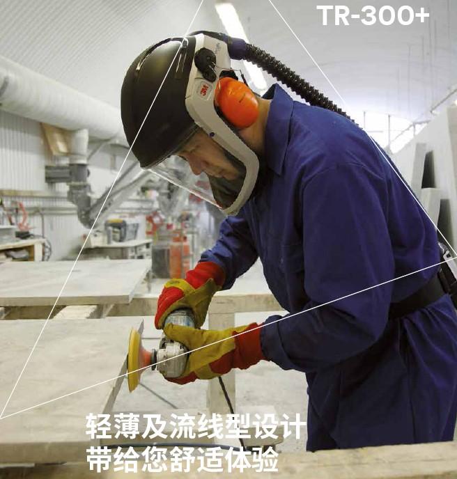 TR-300+电动送风呼吸器/电动送风电机