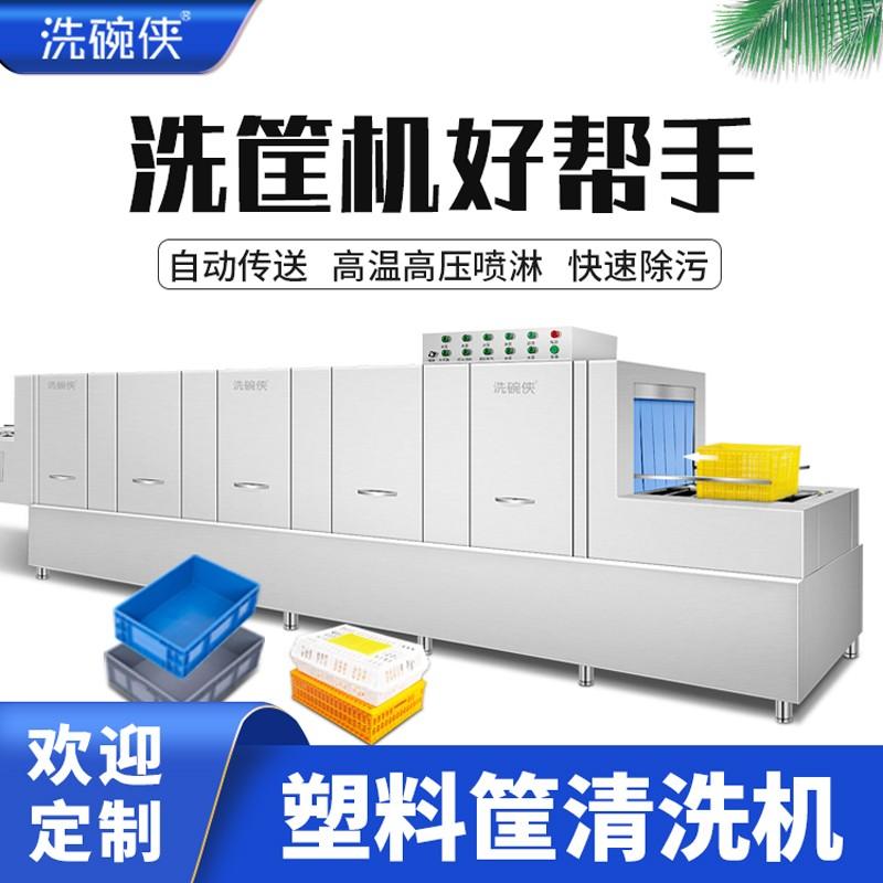 多面喷淋蔬菜筐清洗机 塑料箱周转筐清洗机 工厂专用洗筐机定做