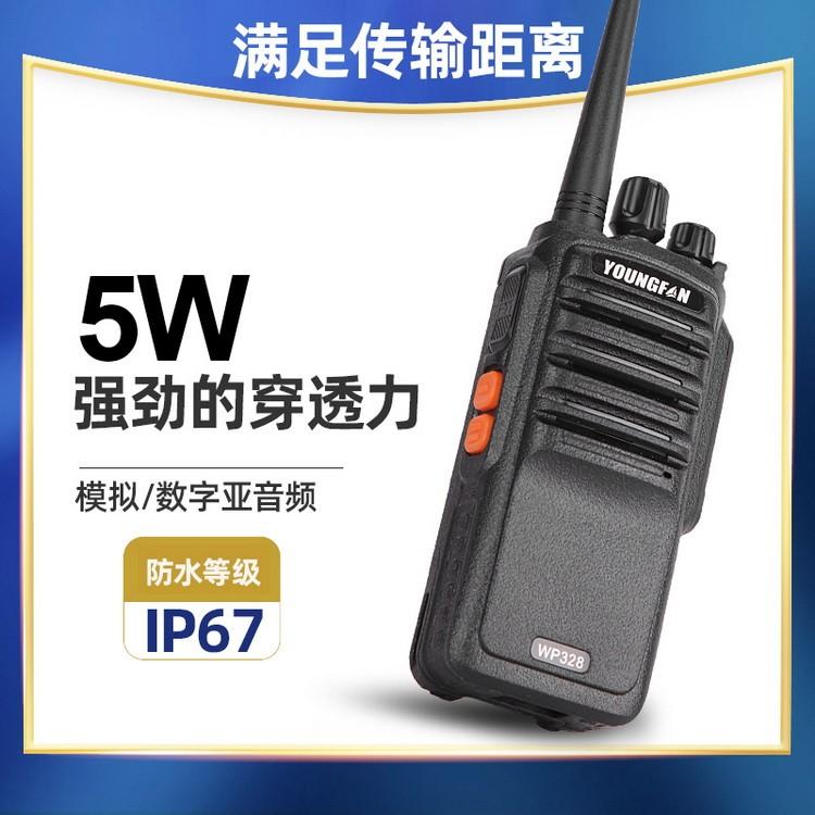 福建厂家生产 手持对讲机 矿用模拟机 模拟对讲机型号多样 扬帆电子WP328