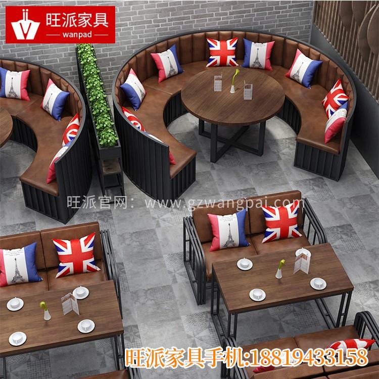 六盘水猫大侠烤鱼店工业风半圆形软包卡座沙发定做