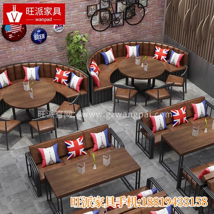兴义西安餐馆家具饭店时尚款软包卡座沙发定做