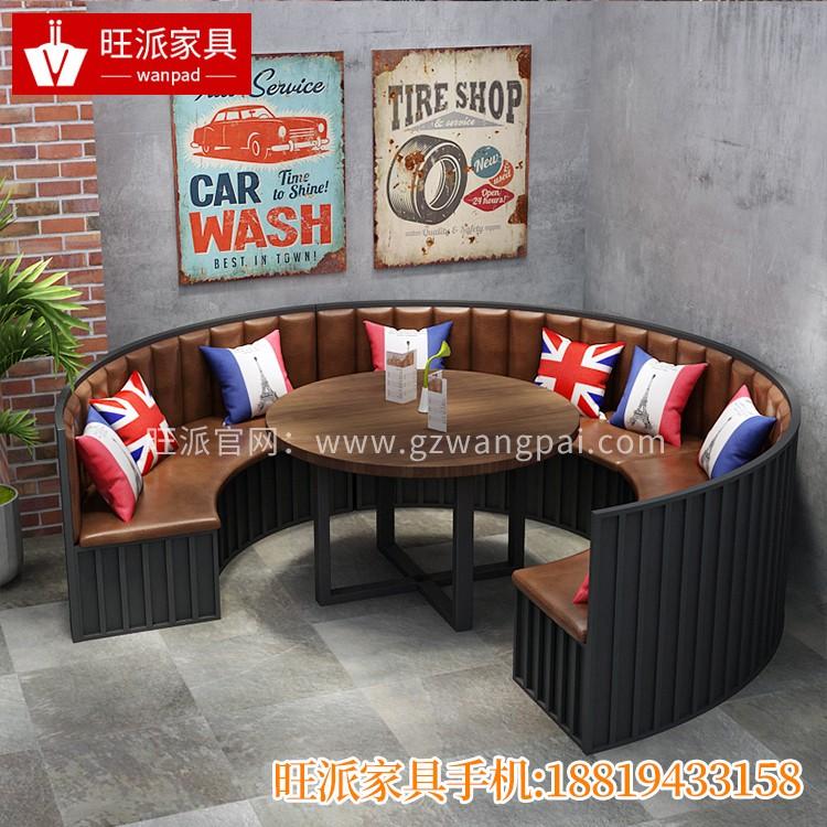 都匀豪佳客牛排店自助餐厅新款弧形软包卡座沙发定做