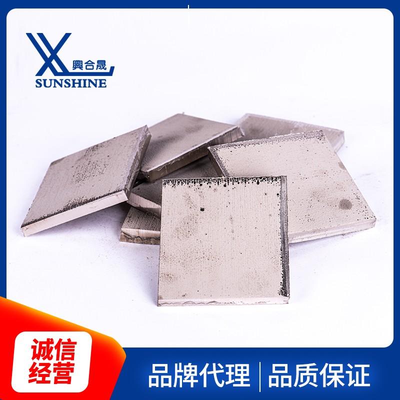 住友镍板价格 厦门公司代理出售镍板 电解镍板供应