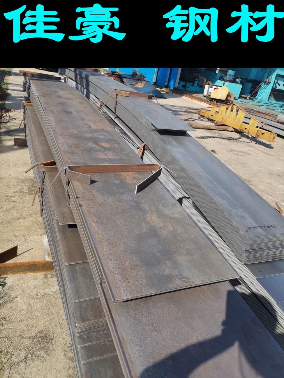 ZGMN13-3铸造耐磨板 ZGMN13-2中厚板
