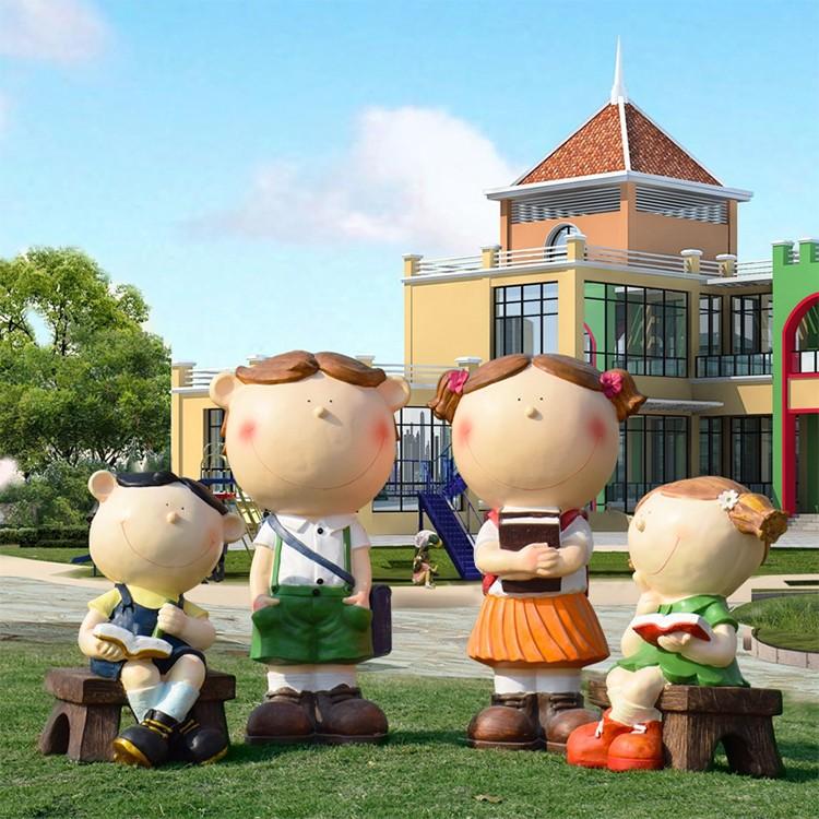 园林雕塑庭院花园摆件户外卡通人物景观装饰校园幼儿园娃娃玻璃钢 美化校园 增强学习气氛
