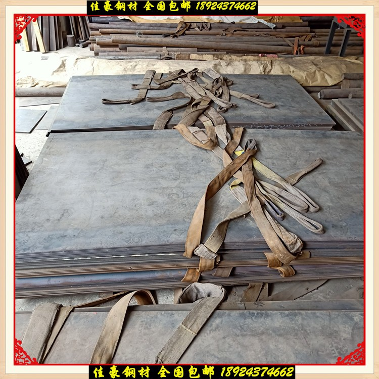 MN13+】广州MN13耐磨钢板+黑皮钢棒】MN13耐磨钢材质成分