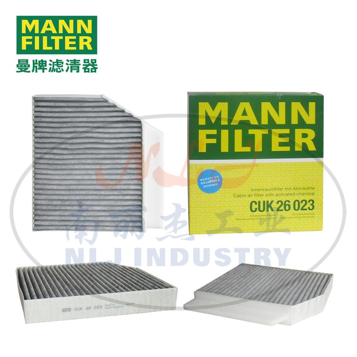 MANN-FILTER 曼牌滤清器 活性炭空调滤芯 CUK26023