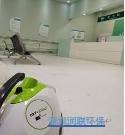 欧菲姆OXY-30000高效干雾灭菌设备 较大程度降低腐蚀性