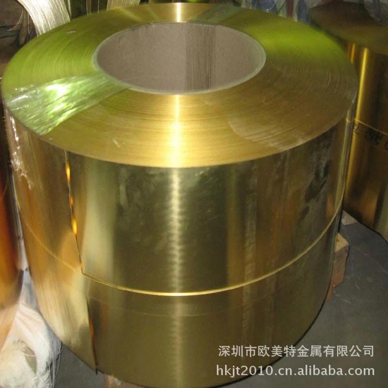 高精黄铜箔卷材厂家 进口C2680黄铜箔带批发价格 可免费分条加工 现货库存